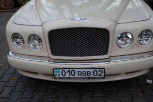 DSCF7224 300x200 Kazachstan